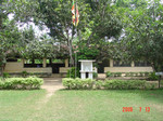 Delwagura School, Sri Lanka